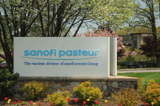 Sanofi Pasteur lower gate reception sign