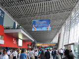 52411-ipr-protection-highlighted-in-canton-fair-sm