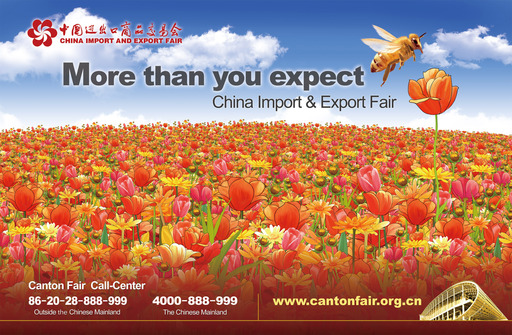Canton Fair - more than you expect