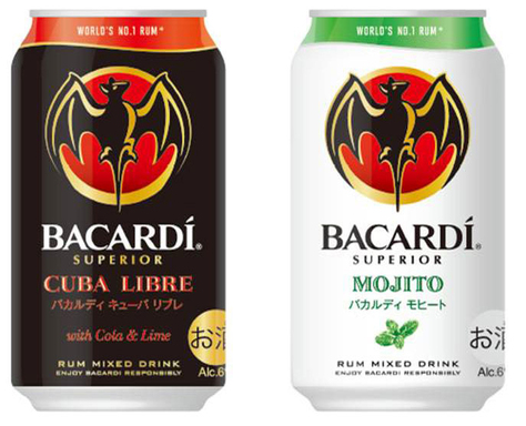 In Japan, BACARDÍ Mojito and BACARDÍ Cuba Libre ready-to-drink cocktails take the guesswork out of preparation; deliver an authentic BACARDÍ cocktail that can be enjoyed anywhere.