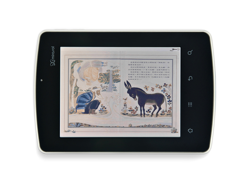 Jin Yong Color e-reader from Koobe of Taiwan, featuring mirasol display technology by Qualcomm