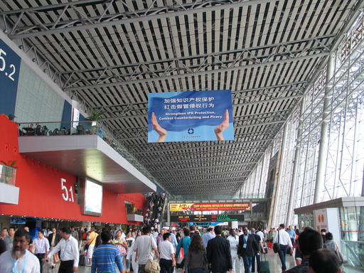 IPR protection highlighted in Canton Fair