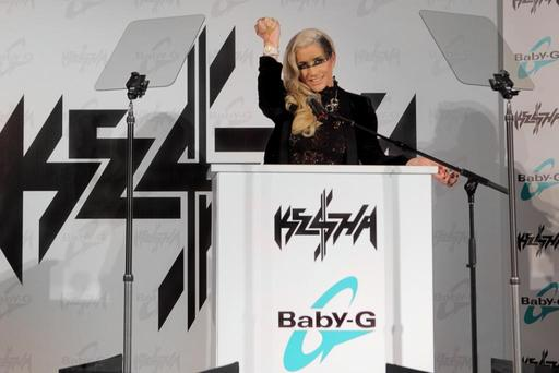 Brand ambassador Ke$ha, proudly showcases her latest Baby-G watch design at its launch event on October 29, 2012 at the SLS Hotel in Los Angeles.
