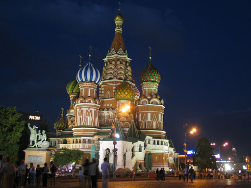 Moscow, Russia is the most expensive global city for travelers, reveals the TripAdvisor TripIndex Room Service. (A TripAdvisor traveler photo)