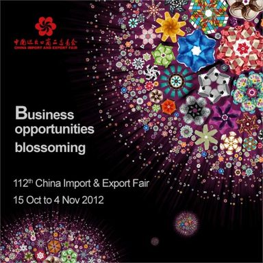 Business opportunities blossoming – 112th Canton Fair
