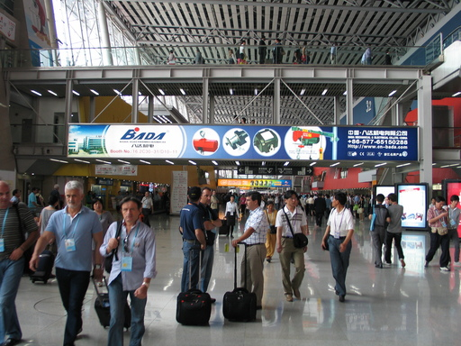 Visitors bustling inside Canton Fair exhibition hall