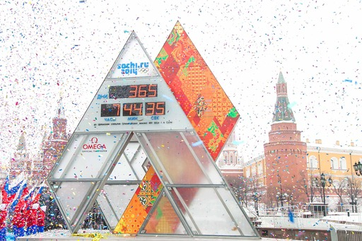 OMEGA Countdown Clock in Moscow