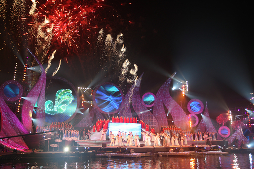 Opening Ceremony of the 14th West Lake International Expo Hangzhou China