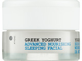 60123-korres-yoghurt-sleeping-facial-sm