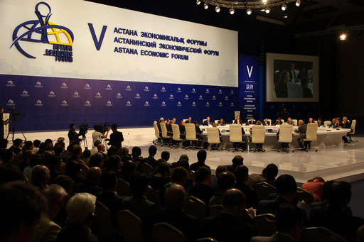 """The Dialogue of Leaders"" at the Fifth Astana Economic Forum"
