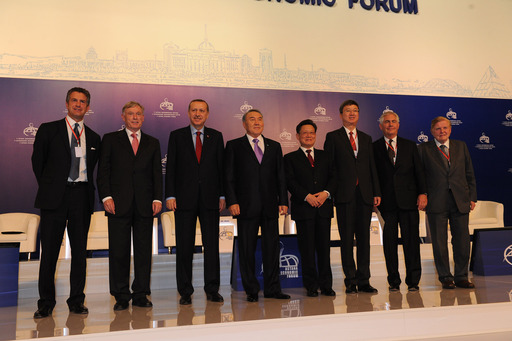 Opening сeremony of  the Fifth Astana Economic Forum: Plenary meeting