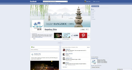 Facebook Profile of Hangzhou
