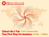 61251-113th-canton-fair-sm