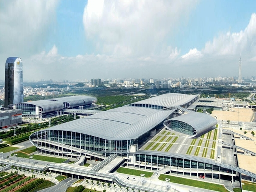 Canton Fair Venue