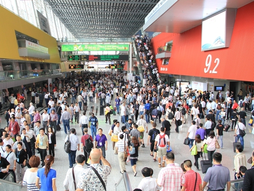 Multitude of Visitors in Canton Fair