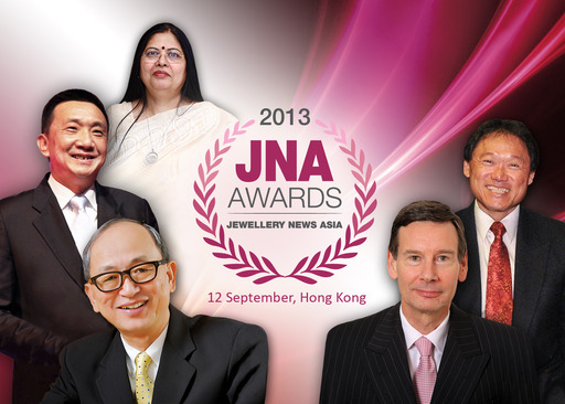 Members of the JNA Awards 2013 judging panel