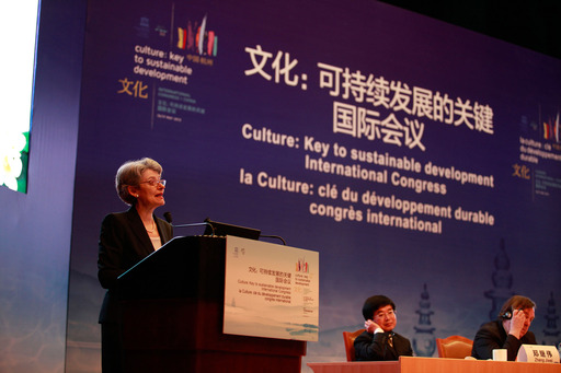 Culture: Key to sustainable development, international congress