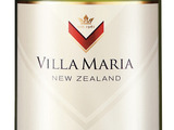 A new look for an old favorite: Villa Maria's 2013 Private Bin Sauvignon Blanc