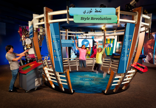 MathAlive!: Created specifically for the Gulf Region, Raytheon's educational exhibition heads to the Middle East. Presented in Arabic, MathAlive! debuts at the Abu Dhabi Science Festival Nov. 14-23.