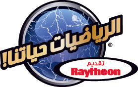 MathAlive! Middle East logo