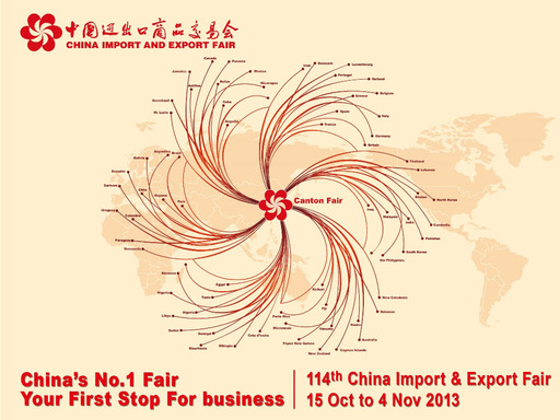 China's No.1 Fair, Your First Stop For business – 114th Canton Fair