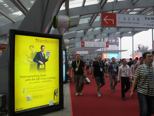 Bustling Canton Fair visitors
