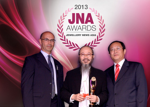 Wallace Chan – Recipient of JNA Outstanding Contribution of the Year Award