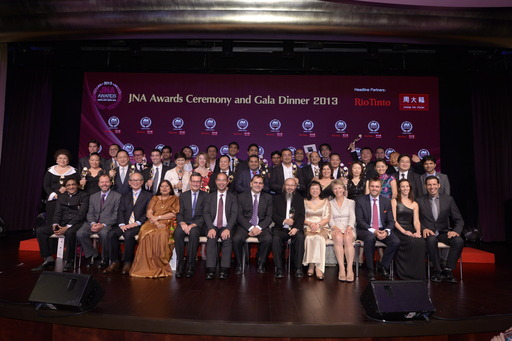 The JNA Awards honours the jewellery industry's leaders who represent excellence, innovation and success