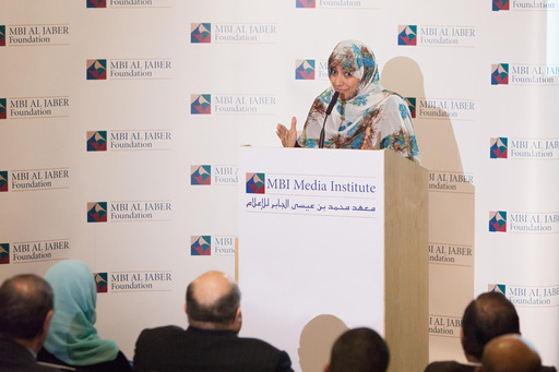 Nobel Peace Prize Laureate Tawakkol Karman spoke at the London launch of the MBI Al Jaber Media Institute.