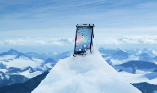 Field professionals and outdoor enthusiasts are expecting mobility and connectivity anytime, anywhere, and in all weather conditions. The NAUTIZ X1 rugged smartphone is built rugged inside and out.