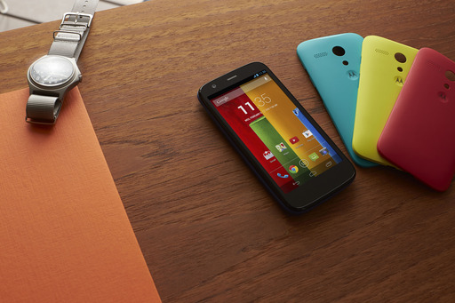 Introducing the Moto G, an exceptional phone at an exceptional price