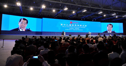 In September 2013, the 12th World Chinese Entrepreneurs Convention  was successfully held in Chengdu,which comes back to China for the first time after 12 years.