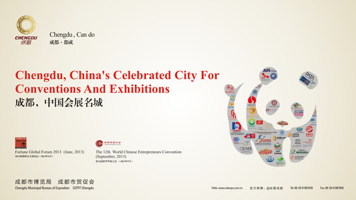 Chengdu, China's Celebrated City For Conventions And Exhibitions