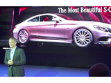 Mercedes-Benz New York Auto Show Preview Night featuring Mercedes-AMG GT