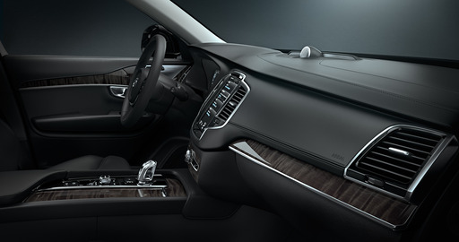 A blend of natural, high quality materials, craftsmanship and attention to detail result in an exquisite in-car experience in the All-New Volvo XC90.