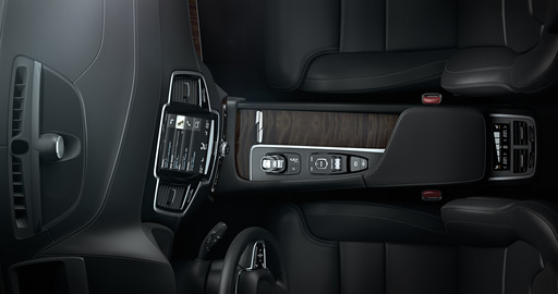 The All-New Volvo XC90 delivers a luxury experience with calm authority.