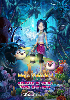 Magic Wonderland, the 3D animation movie of positive energy, hits cinema screens in China on 30th May 2014.