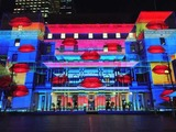 DNSW VIVID SYDNEY 2014 - LIGHTS ON