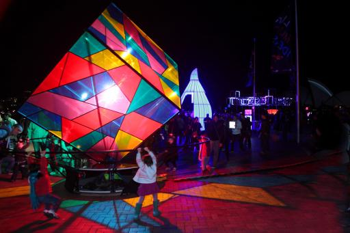 Vivid Sydney 2012 – Colour Cube