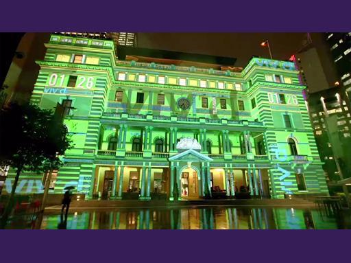 Vivid Sydney 2012 - Customs House Time Lapse
