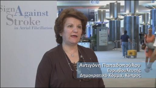 Antigoni Papadopoulou