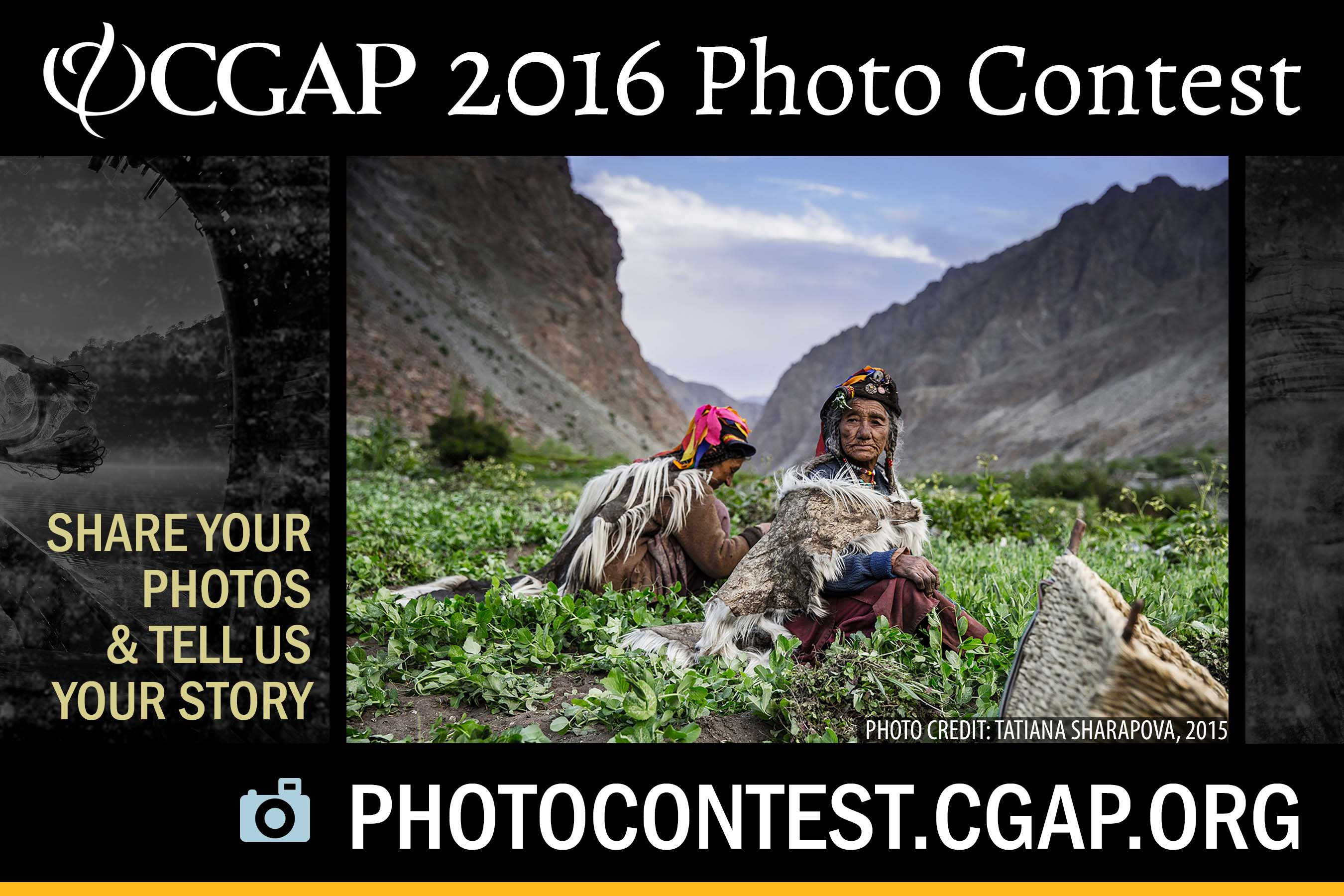 The 2016 CGAP Photo Contest is open for entries. (Photo credit: Tatiana Sharapova, 2015 CGAP Photo Contest)