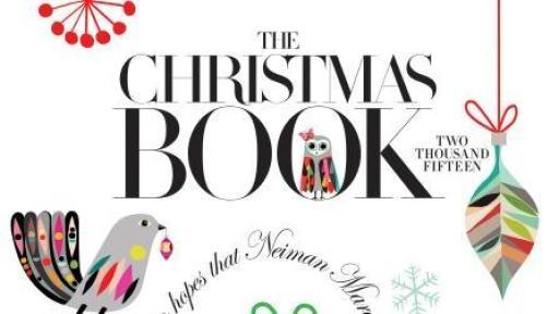 2017 Neiman Marcus Christmas Book Cover