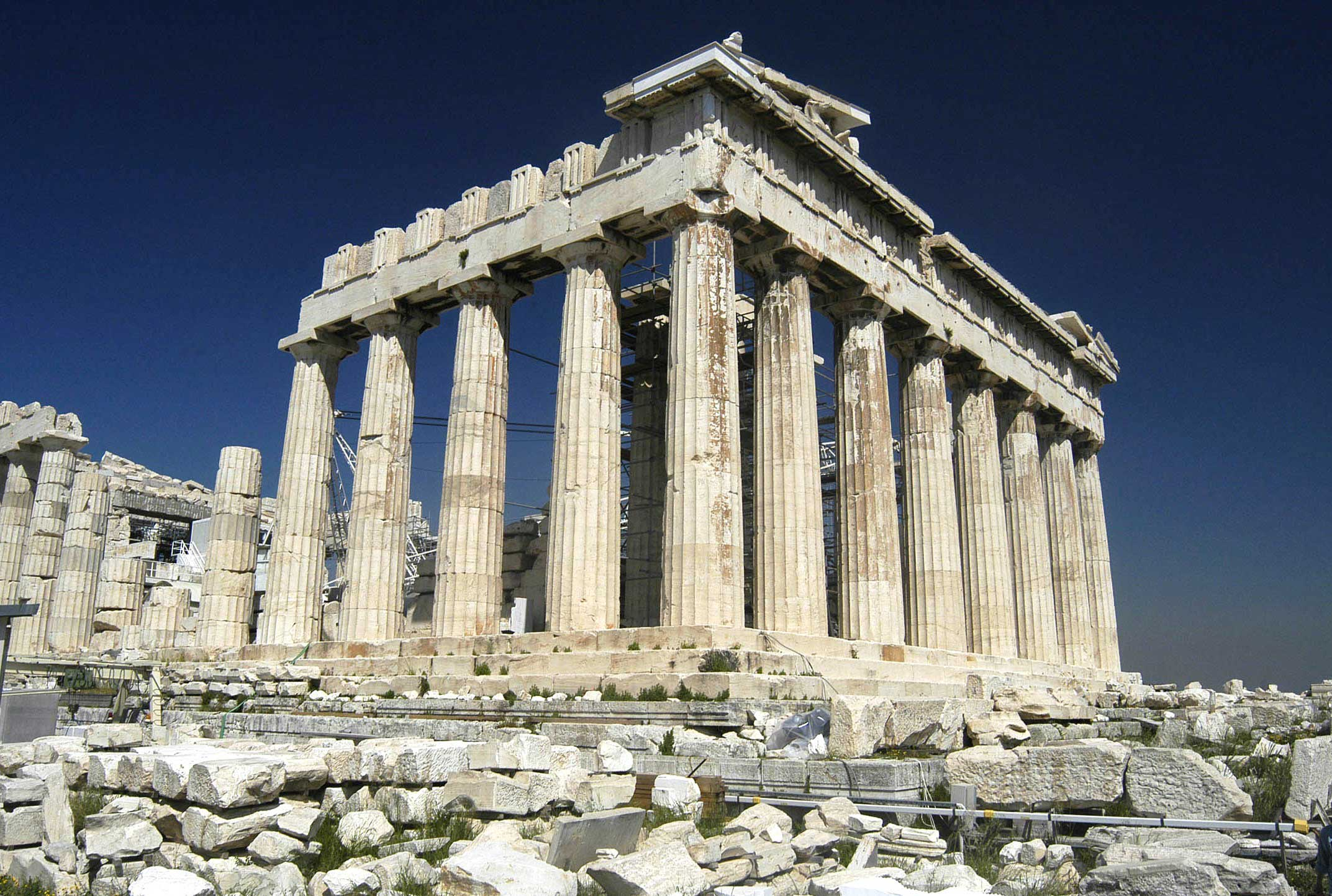 Cruise Med: MedCruise is the partner for Royal Princess Mediterranean sailings. Pictured is the iconic Acropolis in Athens.