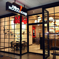 California Noodle House at California Hotel and Casino Thumb