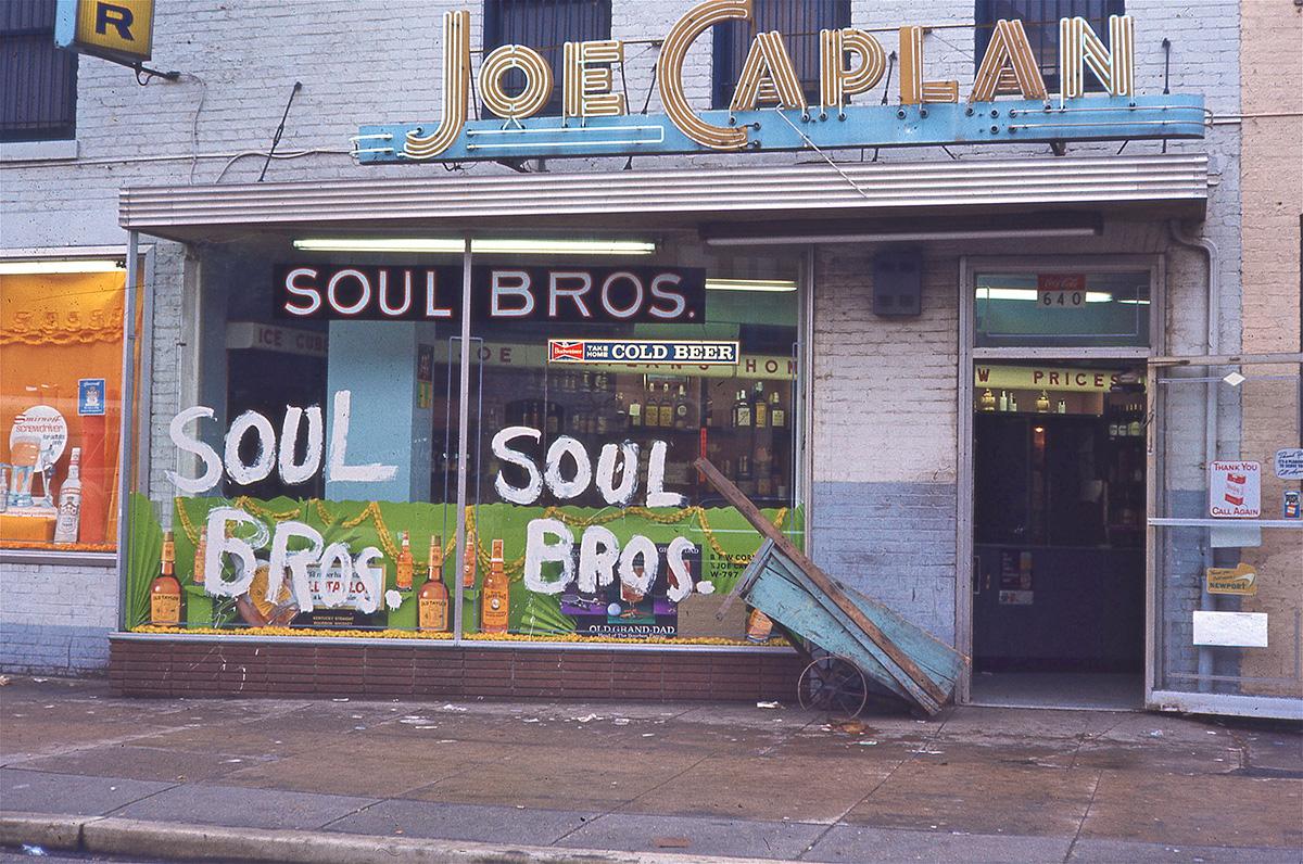 Joe Caplan (Photo courtesy D.C. Public Library - 12 Yrs that Shook & Shaped Washington: 1963-75 Anacostia ...