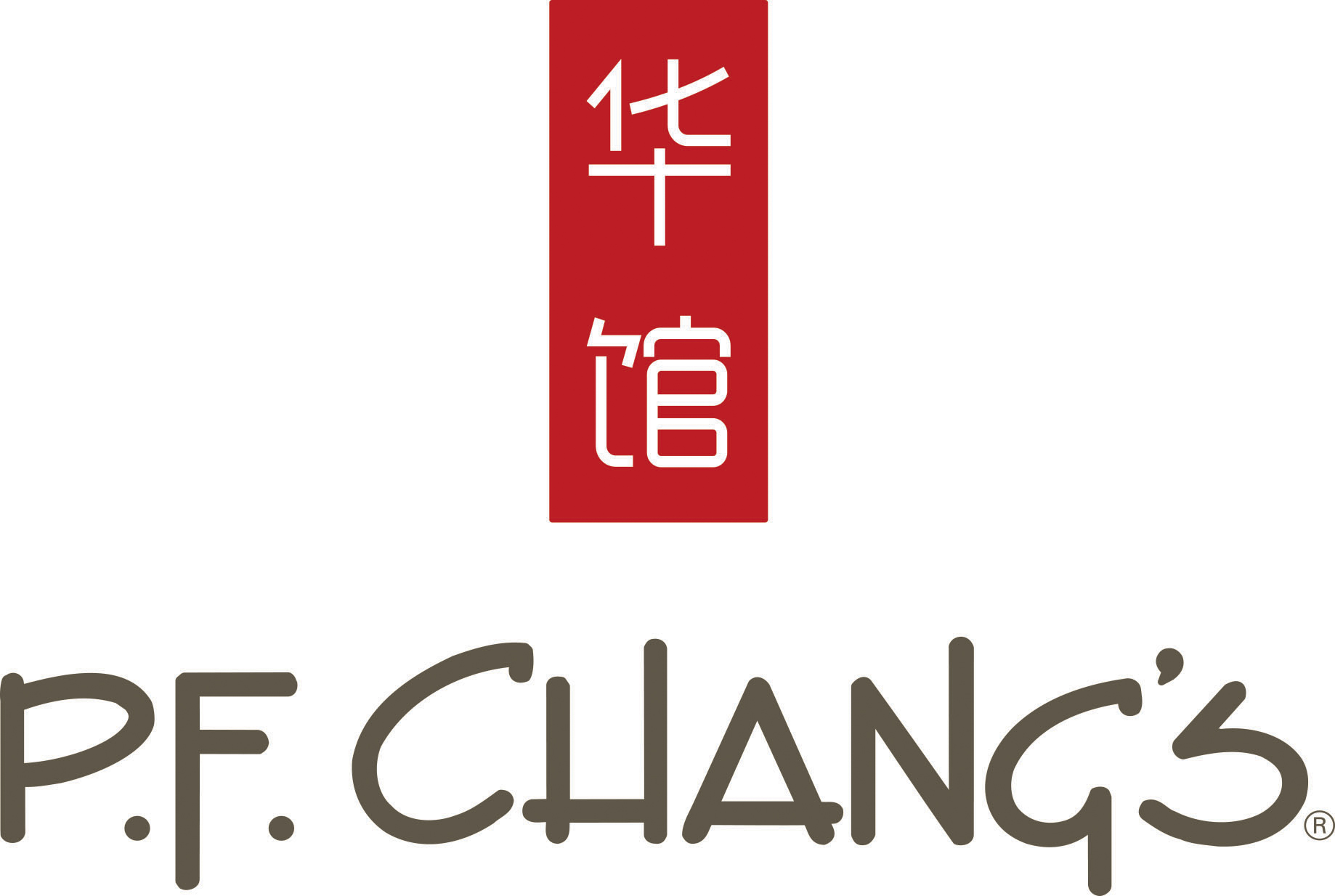 one daytona welcomes first p f chang s to daytona beach