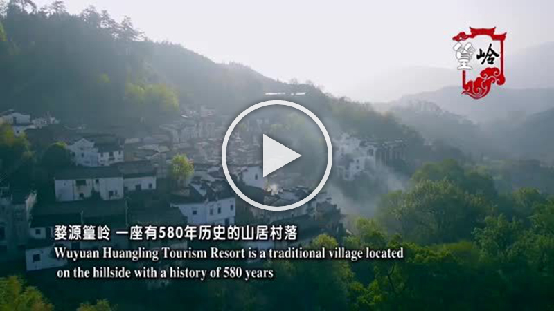 Praised as the most beautiful countryside in China, the unique view of shaiqiu can only be found in Huangling village where baskets of colorful harvest bask in the sunshine.