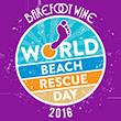 Barefoot Wine World Beach Rescue Day logo