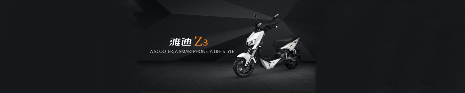 Yadea Launches Z3 Electric Motorcycle With Enhanced